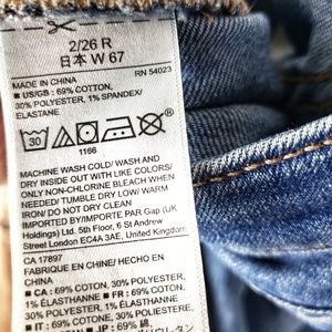 GAP Jeans - 4/$25 Gap | Perfect Boot Womens Jeans Size 2/26R